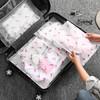 香柚小镇 【9个装】旅行收纳袋洗漱包旅游衣服整理袋洗漱袋防水密封袋衣物分装袋行李箱收纳包打包袋