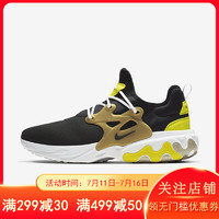NIKE AIR MAX FLAIR 耐克男鞋夏秋季新品气垫缓震低帮跑步鞋AA3824-003 D
