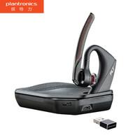 缤特力(Plantronics)5200UC 降噪型商务蓝牙耳机 电话会议耳麦(含USB适配器可与电脑链接)