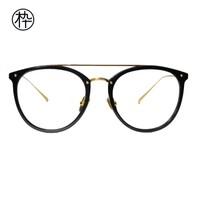 木九十 JM1000066  女士眼镜时尚平光镜