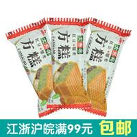 礼拜天冷饮大东北红豆糯米方糕网红冰淇淋80克5支