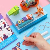 儿童手工DIY机关动态纸模