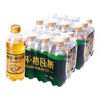 秋林 格瓦斯饮料 350ml*24瓶 *3件