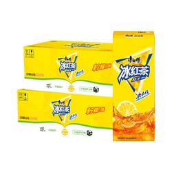 康师傅冰红茶250mL*24盒*2箱柠檬味红茶饮料整箱装宅家囤货