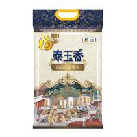 88VIP:福临门 泰玉香 尚品茉莉香米  5kg