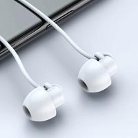 欣配 3.5mm接口 硅胶材质手机耳机