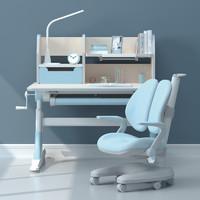 igrow 爱果乐 D23020 C22620 实木儿童学习桌椅套装 80cm