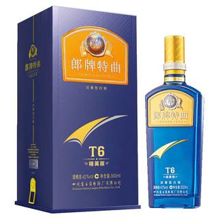 郎酒 郎牌特曲T6精英版 42度 500ml 单瓶装 浓香型白酒