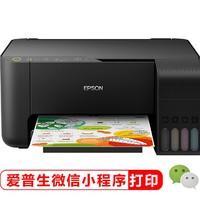爱普生 L3153 打印复印扫描一体机