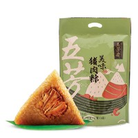 WU FANG ZHAI/五芳斋 猪肉粽 100g*10只