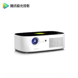 Tencent 腾讯 极光T2 1080P投影仪