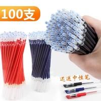 KOWELL 中性笔笔芯 针管头 100支笔芯+3支笔
