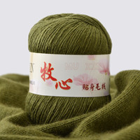 牧心 羊絨線毛線 21/3中粗線 手編機織均可 嬰兒寶寶毛線 圍巾線Z04 軍綠色