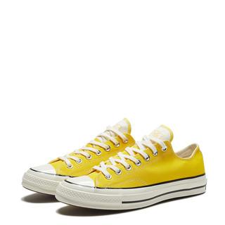 CONVERSE 匡威 Chuck 70 Varsity Remix 休闲运动鞋 *2件