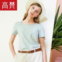 高梵春夏女装修身百搭时尚棉纯色圆领T恤女上衣 G1180045 灰绿色 175/XXL