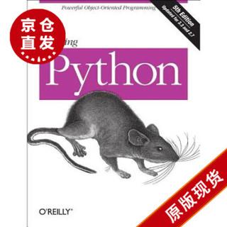 Python学习 Learning Python: Powerful Object-...