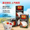 泰国椰浆丽尔泰原装进口椰汁西米露甜品烘焙调味水果捞椰奶茶原料