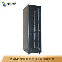 中科之星 Z5.6842网络机柜42U2米加厚型服务器机柜 交换机/UPS/弱电/屏蔽机柜 功放机柜 前网门后钣金