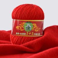 奧絲布萊特 羊絨線 毛線 21/3中粗線 手編機織均可 嬰兒寶寶毛線 圍巾線J02 大紅色