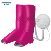 Panasonic 松下 EW-NA84 腿部气囊按摩器