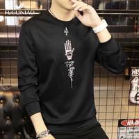 富贵鸟(FUGUINIAO)卫衣男韩版长袖T恤修身圆领休闲打底衫时尚潮流上衣服男装套头衫  黑色 L
