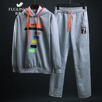 富贵鸟(FUGUINIAO)长袖卫衣套装男士连帽卫衣休闲外套运动长裤 灰色 4XL