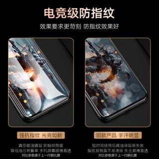 毕亚兹 苹果11/XR钢化膜 iPhone11/XR手机贴膜 高清玻璃膜全屏幕覆盖保护膜防指纹 防碎边-送神器 JM481黑