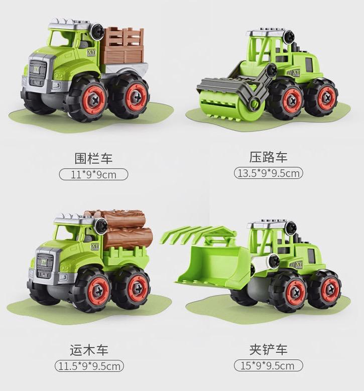 可拆卸农夫车儿童拧螺丝玩具 单只装(随机款)