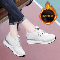 古奇天伦(GUCIHEAVEN)女士透气网面内增高运动低帮休闲鞋 8957-1 白色(加绒) 39