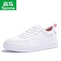 森马 Senma 休闲百搭低帮时尚潮流系带校园青春学生白色板鞋女 129116701 白粉色 37码