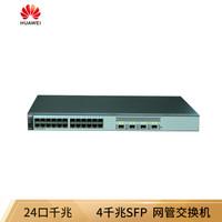 华为(HUAWEI)S1720-28GWR-4P 24个千兆电4个千兆光 WEB网管交换机 新SKU:100006848992为S1720-28GWR-4P 替换款!