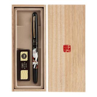 Kuretake 吴竹 DU184-615 万年毛笔  +凑单品