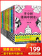 《半小时漫画历史系列》9册 *2件 350.08元(合175.04元/件)