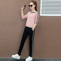 MAX WAY 女装 2019年春季休闲运动服套装韩版一字肩时尚卫衣两件套休闲裤 MWYH032 粉红色 XXXL