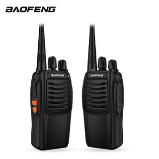 宝锋 BAOFENG【两只装】 BF-888S实用版 对讲机大功率户外商用民用 迷你宝峰无线手持台