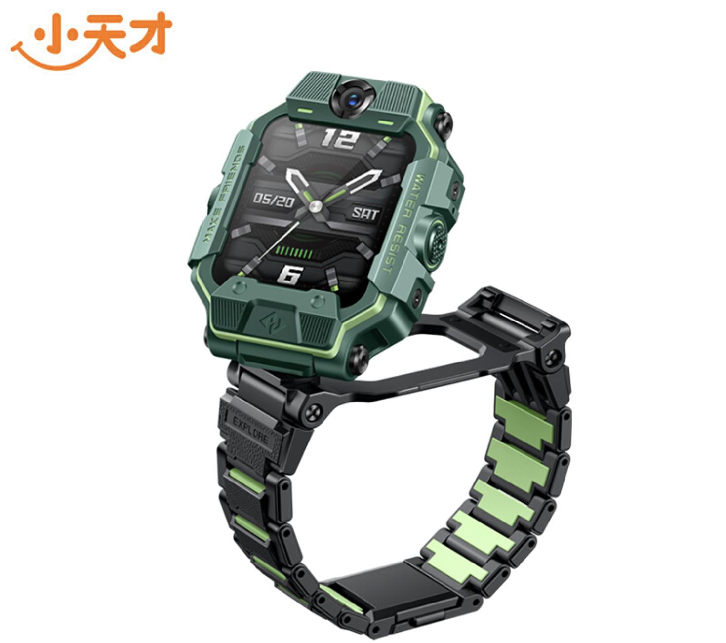 小天才 Z6 巅峰版 儿童电话手表 绿