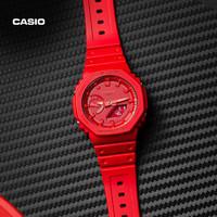 CASIO 卡西欧 GA-2100系列 GA-2100-4APR 男士石英表