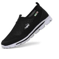 CARTELO KDL616 男士一脚蹬网鞋 黑色 42