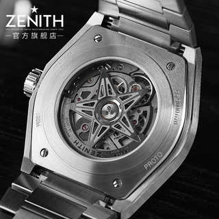 ZENITH 真力时 DEFY系列 95.9000.670/78.M9000 男士自动机械手表