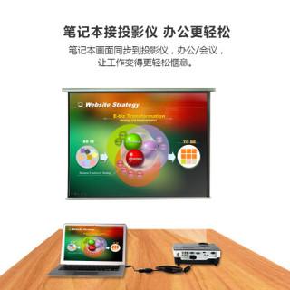 捷顺(JASUN)HDMI转VGA转换器 带音频口 网络盒子笔记本台式机播放器接显示器投影仪 黑色 JS-083