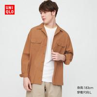 UNIQLO 优衣库 425058 男士工装衬衫