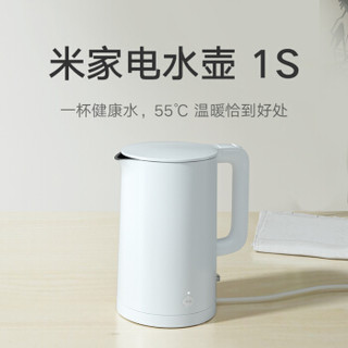 米家 小米电热水壶烧水壶 恒温水壶1S 一键保温55°C 1.7L大容量 304不锈钢 MJDSH03YM