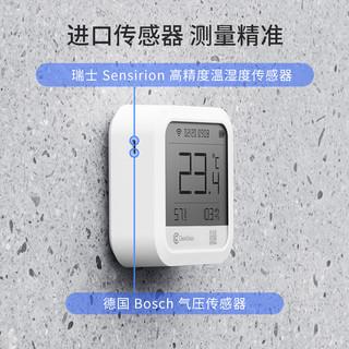 青萍电子温湿度气压计工业高精度记录仪智能远程报警充电室内大棚 CGP1W