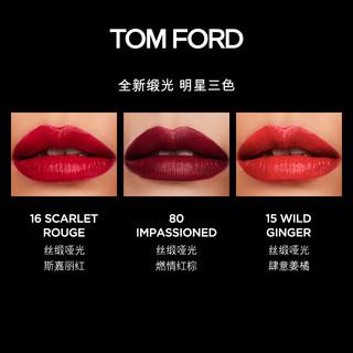 TOM FORD 汤姆·福特 细黑管柔雾缎采唇膏