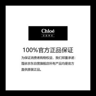 蔻依(Chloe)女士淡香水 75ml