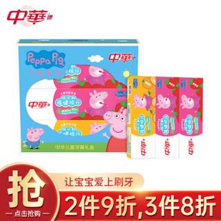 中华(ZHONGHUA)儿童防蛀牙膏礼盒 草莓味60gx2+香橙味60g×1(7-13岁 换牙期强健恒牙)