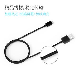 奥睿科(ORICO) FDC安卓数据线 手机USB高速快充充电线适用华为小米oppo 黑色 【3条装】1米