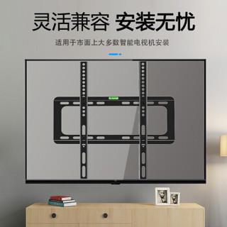 卓动 Z-6011 电视挂架(32-60英寸) 电视支架 电视机架 通用小米创维海信康佳tcl长虹夏普液晶电视壁挂架