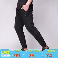 乔丹 男运动裤梭织运动长裤卫裤休闲裤 XYK1396239 黑色 XL