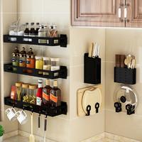 厨房置物架壁挂式免打孔家用厨具用品大全调味料挂钩挂架收纳神器